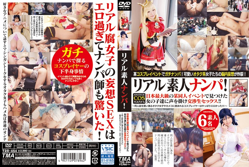 T28-454 Real Amateur Pick-Ups! We Approach Girls We Find At Japan's Largest Dojin Event And Talk Them Into Having Bareback Sex!! -The Nerdy Girls Buying Fan Fiction And The Cosplayers Surrounded By Amateur Photographers Were Hot!!!-