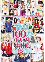TMA 100 Girls In Cosplay Creampie Sex BOX 16 Hours Download