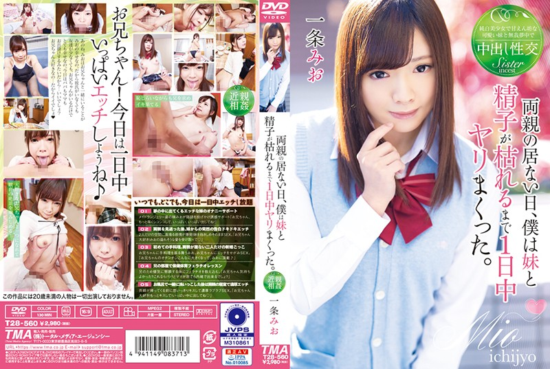 T28-560 hd porn stream Mio Ichijo While Our Parents Were Away, Me And My Little Step-Sister Fucked All Day Until My Balls Went Dry Mio