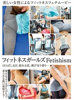 Fitness Girls Fetishism Download