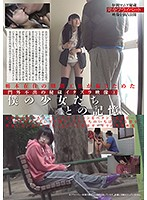 A Treasure Trove Of Pranks Videos Of Closely Guarded Footage Filmed By A Temporary Factory Worker In Tochigi 1 Download