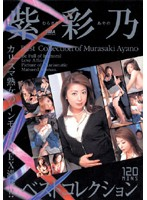 Ayano Murasaki's Best Collection Download