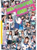 Molester Bus High School Girls Collection 4 Hours 3 Download