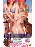 THE BEACH GALS The Beach Gals Download