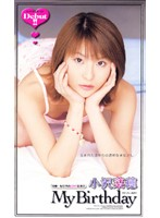 My Birthday Naho Ozawa Download