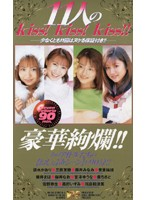 11 Girls Kiss! Kiss! Kiss! Download
