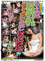 Tricking Amateur Housewives Into Thinking They're Getting a Free Thai Massage: Oops! Tricked Her And Gave Her A Therapeutic Creampie! Nerima Tokyo Compilation Download