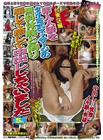 Tricking Amateur Housewives Into Thinking They're Getting a Free Thai Massage: Oops! Tricked Her And Gave Her A Therapeutic Creampie! Taito Tokyo Compilation Download