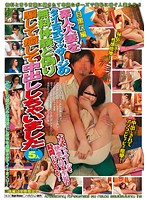 We Tricked Amateur Wives Into Coming In For A Free Trial Thai Massage And Gave Them Creampies - Meguro Edition Download