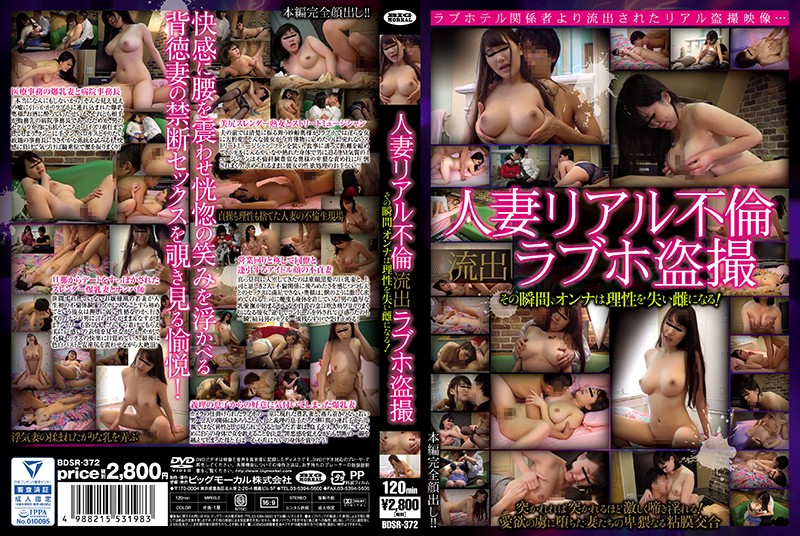 BDSR-372 Married Woman Real Adultry Leaked Love Hotel Voyeur Videos In That Moment, A Woman Loses Her Mind And Becomes A Horny Bitch!
