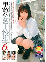 Black-Haired High School Babes 6* Download