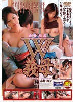Mother-in-law Incest Double-Time 下載
