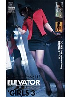 ELEVATOR GIRLS- 3 Download