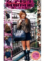 A Pictorial Guide to Schoolgirl Uniforms - Beautiful Winter Outfits Download