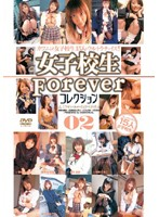 Schoolgirl Forever Collection 02 下載