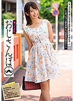 """[The Return] A Dirty Old Man Takes A Walk 17 """"I'll Make You Feel So Good Until Your Balls Are Squeezed Dry..."""" That's What This Colossal Tits Young Wife Said As We Went On A Walking Date Through Downtown Wakaba Onoue Download"""