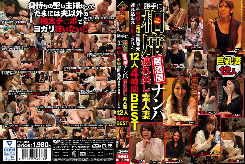 We Went Picking Up Girls At An Izakaya Bar We Took Out These Amateur Wives Creampie Peeping And Sold Without Permission These 12 Ladies Were Taken Away For Creampie Sex 4 Hours Greatest Hits Collection