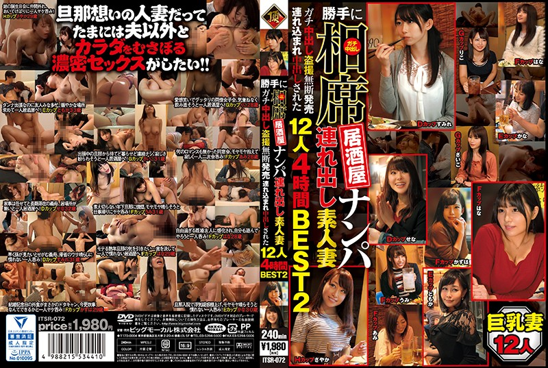 ITSR-072 Picking Up Girls At A Bar By Sitting At Their Table Without Asking – Real Amateur Wives,