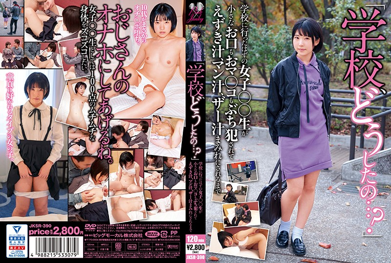 "JKSR-390 ""I Thought You Went To School...?"" How A Barely Legal Girl Who Left Home To Go To School Got Her Mouth And Pussy Violated, And Got Covered In Drool, Pussy Juices And Cum. Hikaru Minazuki"