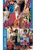 Lady Pictorial - Fainting From Lust Compilation Download