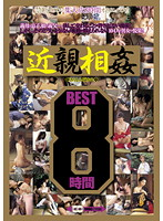 Incest 8 Hours of Best Of Footage Download