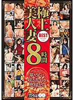 Ultimate Beautiful Married Women, 8 Hours BEST Prime Edition: Wifes In Full Bloom Download