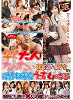 I Want To Become An Adult! Tokyo Lolita Schoolgirls' Innocent Prostitution 4 Hours of Footage Download