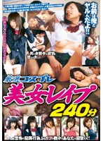 Carefully Selected! Gorgeous Girls Cosplaying Get Raped 240 Minutes of Footage Download