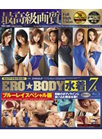 ERO*BODY Swimsuit Special Blu-Ray Edition Download