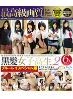 Black-Haired High School Babes 2 Bluray Special Edition Download