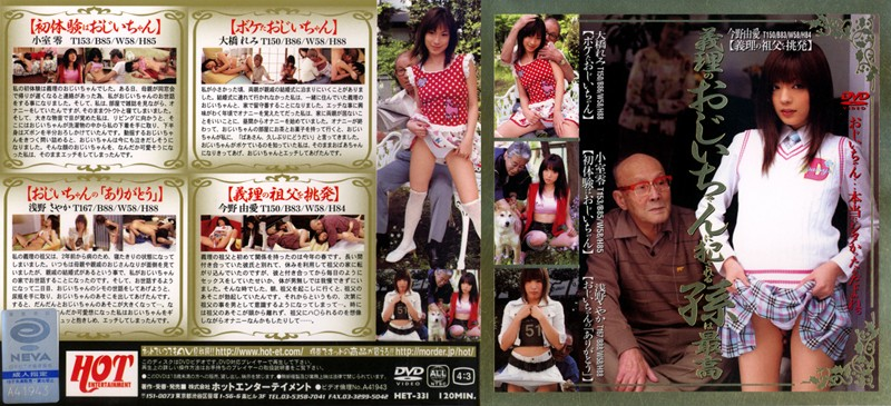 HET-331 Awesome: Violated by Her Grandfather-in-Law - Yume Imano, Youthful, Sayaka Asano, Remi Ohashi, Rei Komuro, Other Fetishes, Masturbation, Beautiful Girl, 69