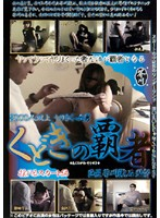 Picking Up Girls Champion Skirt Blowing In The Wind Episode 下載