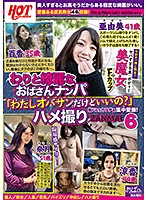 """Picking Up Attractive Older Women """"Is It OK That I'm An Old Lady?"""" Caressing Their Shy Bodies! POV Zanmai 6 Download"""