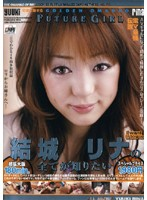 I Want To Know Everything About Rina Yuki 下載