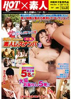 Tokyo Lesbian Collection!! Amateur Lesbian Pick Ups 3 The Fortune Teller Compilation Download