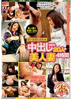 20 Beautiful Married Women Who Were Seduced By Sweet Words And Got Creampied 4 Hours Download