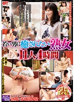 Mature Women Who Want To Be Comforted By Young Men. 11 Women, 4 Hours Download