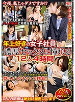 Office Girls Who Like Older Guys - Fall In Love With These Passionate Fucks 12 Girls, 4 Hours Download