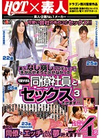 Amateur Production Corporation! I Fucked My Overly Beautiful Coworker!! 3 Download