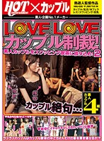 """LoveLove Couples Project! Amateurs At A """"Swapping"""" Cafe! 2 下載"""