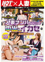 Wife Pick Up & Creampie 10 First Part Download
