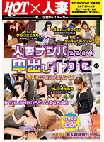 Wife Pick Up & Creampie 11 Download