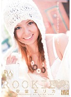 ROOKIE'S Erika Ando Download