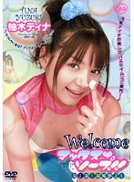 Welcome Max Soap!! Tina Yuzuki Download