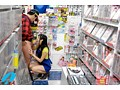 The Shopkeeper Wanted to Watch AV: Nana Ogura preview-8