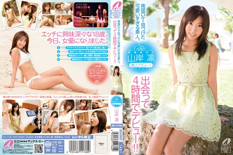 XV-1176 jav stream Rin Yamazaki New Amateur Girl Discovered In A Tropical Location Is Just Too Cute. We Met Her By Chance and Filmed