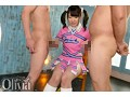 Yuina Asaka Has Finally Lifted Her Ban! She Takes Her First Continuous Cum Facial! Fucks Without A Condom! And Plays With Toys! preview-4