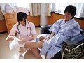 The Sudden Nurse Call... Nana Ayano preview-1