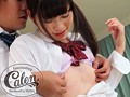 The Rumored Beautiful Sisters Who Can't Cum and Beg For It at Highschool Yuno Mitsui and Ruri Ena preview-2
