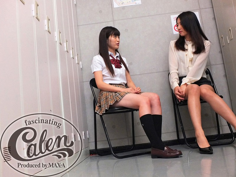 XVSR-112 - As You Can Begging High School Pond No Beauty Sister Rumor Mitsui Yuno × Ena Ruri - MAX-A - big image 1